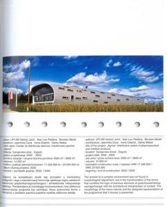 41. ZAGREBAČKI SALON: ARHITEKTURA 2006.