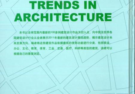 GLOBAL DESIGN TRENDS IN ARHITECTURE