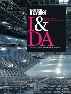 Arena Zagreb, I&DA 2010 nagrada, UPI-2M