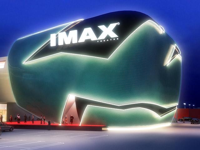 imax, imax arena, blitz cinestar, arena centar, arena center, zagreb, lanište, hrvatska, croatia, upi-2m, upi2m
