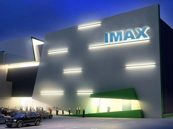 IMAX Arena kino dvorana, UPI-2M, imax arena, imax, arena centar, arena center, zagreb, croatia, architecture, blitz cinestar, multiplex cinema