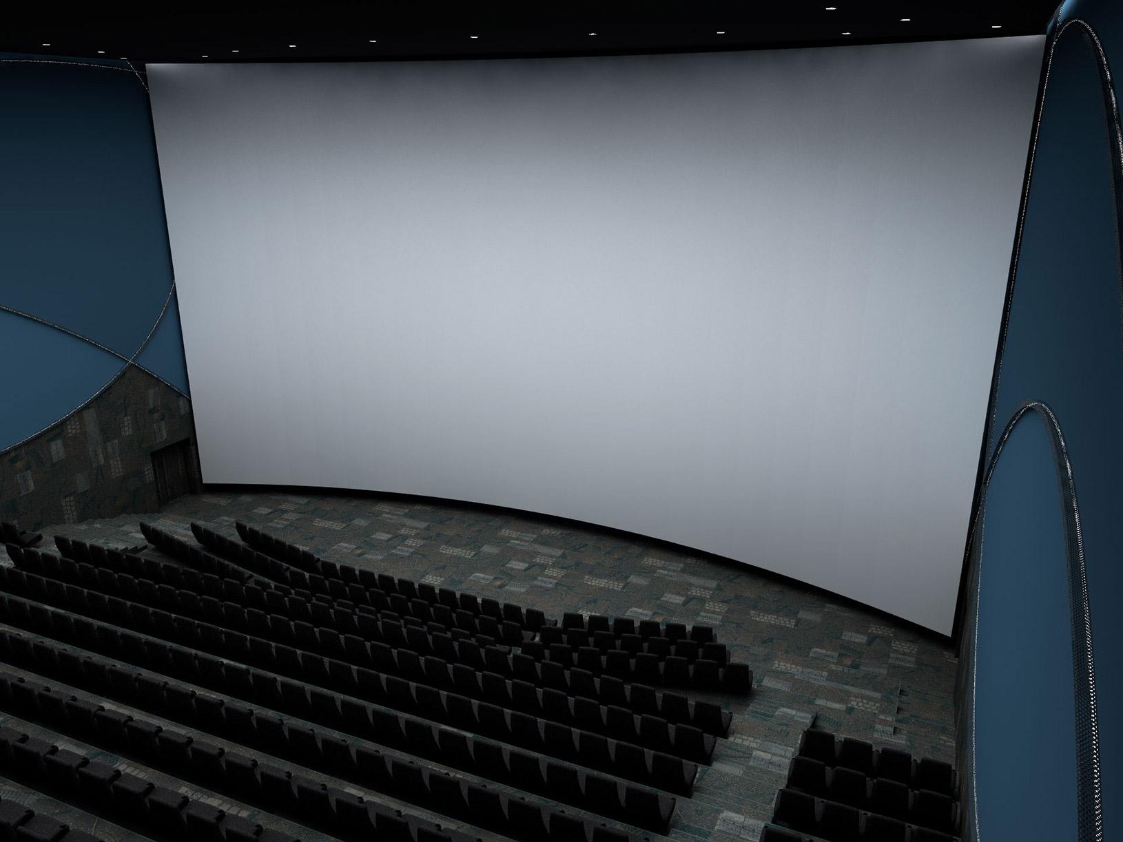 Imax Arena 2 Upi 2m