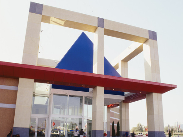 king cross, upi-2m, upi2m, architecture, arhitektura, shopping mall, shopping centar, zagreb, croatia, hrvatska