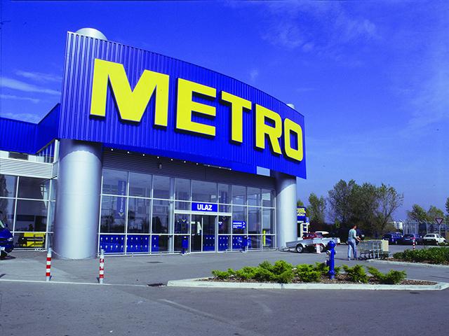 jankomir, METRO, METRO CASH & CARRY, jankomir, metro jankomir, arhitektura, architecture, upi-2m, upi2m