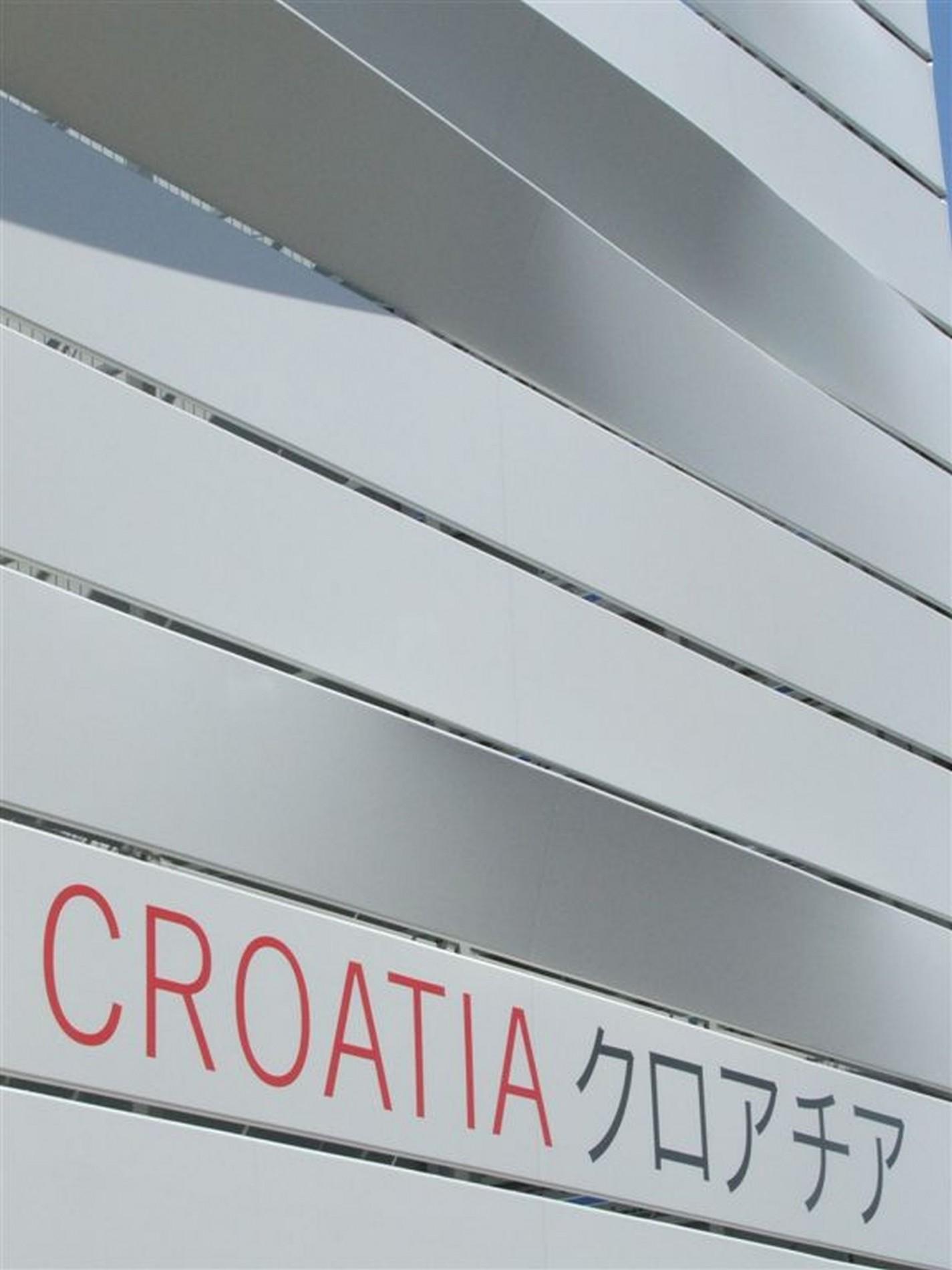EXPO 2005, expo, croatian pavilion, structure, konstrukcija, japan, steel, čelik, upi-2m, 3lhd
